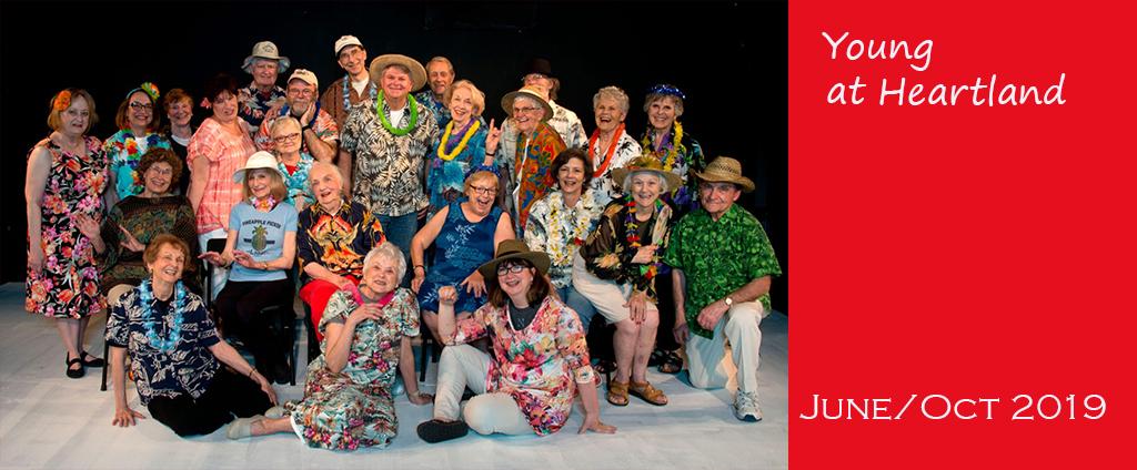 This Season – Heartland Theatre Company